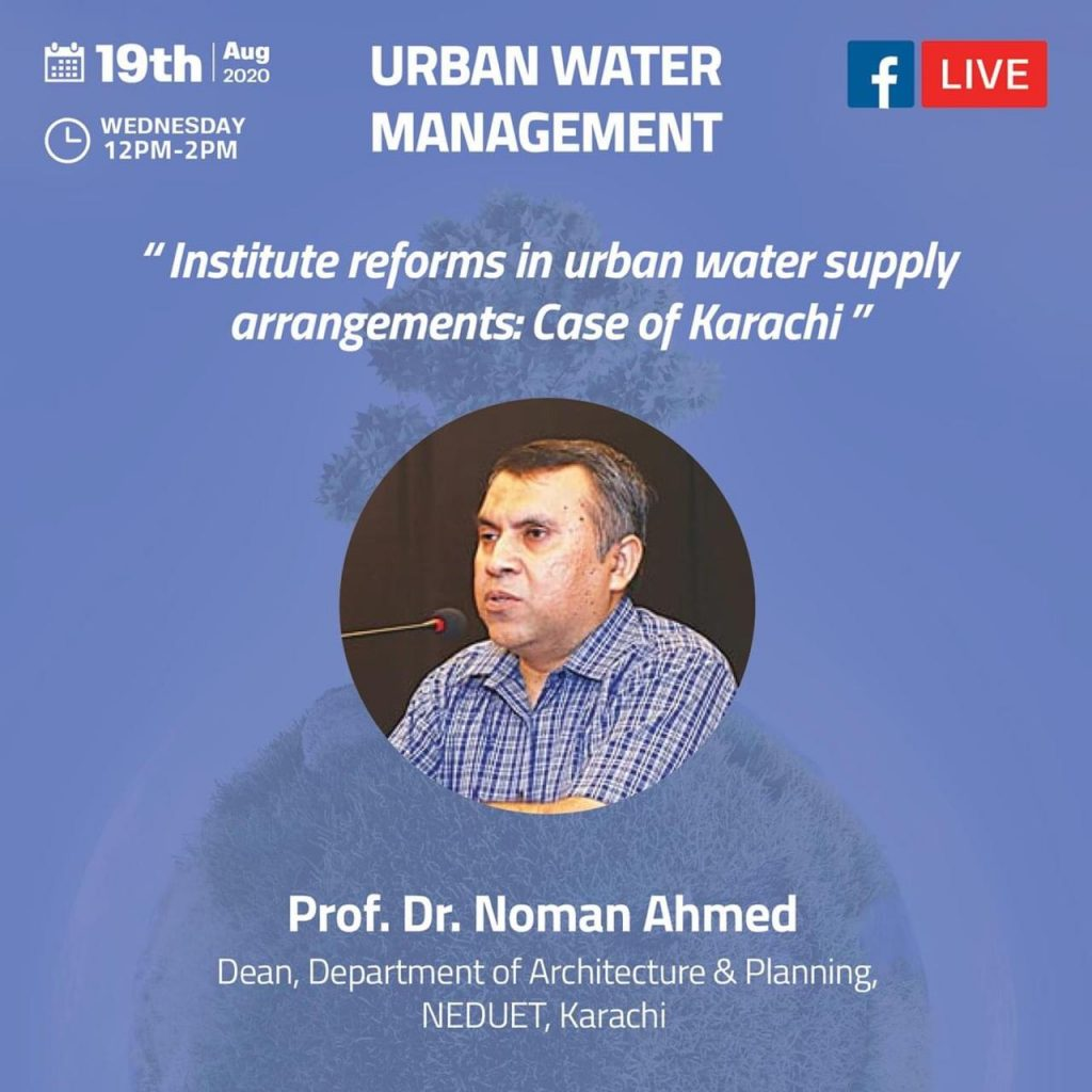 Prof Dr Noman Ahmed