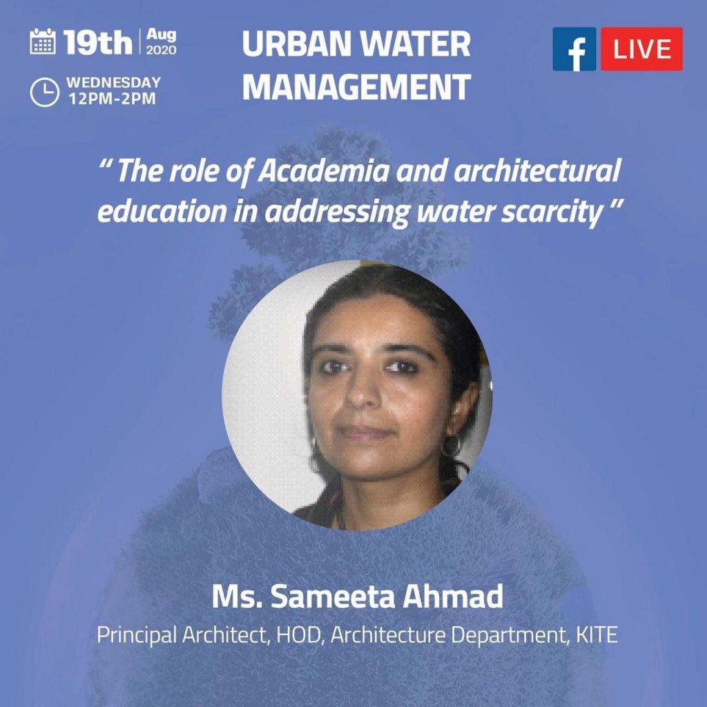 Ms Sameeta Ahmed