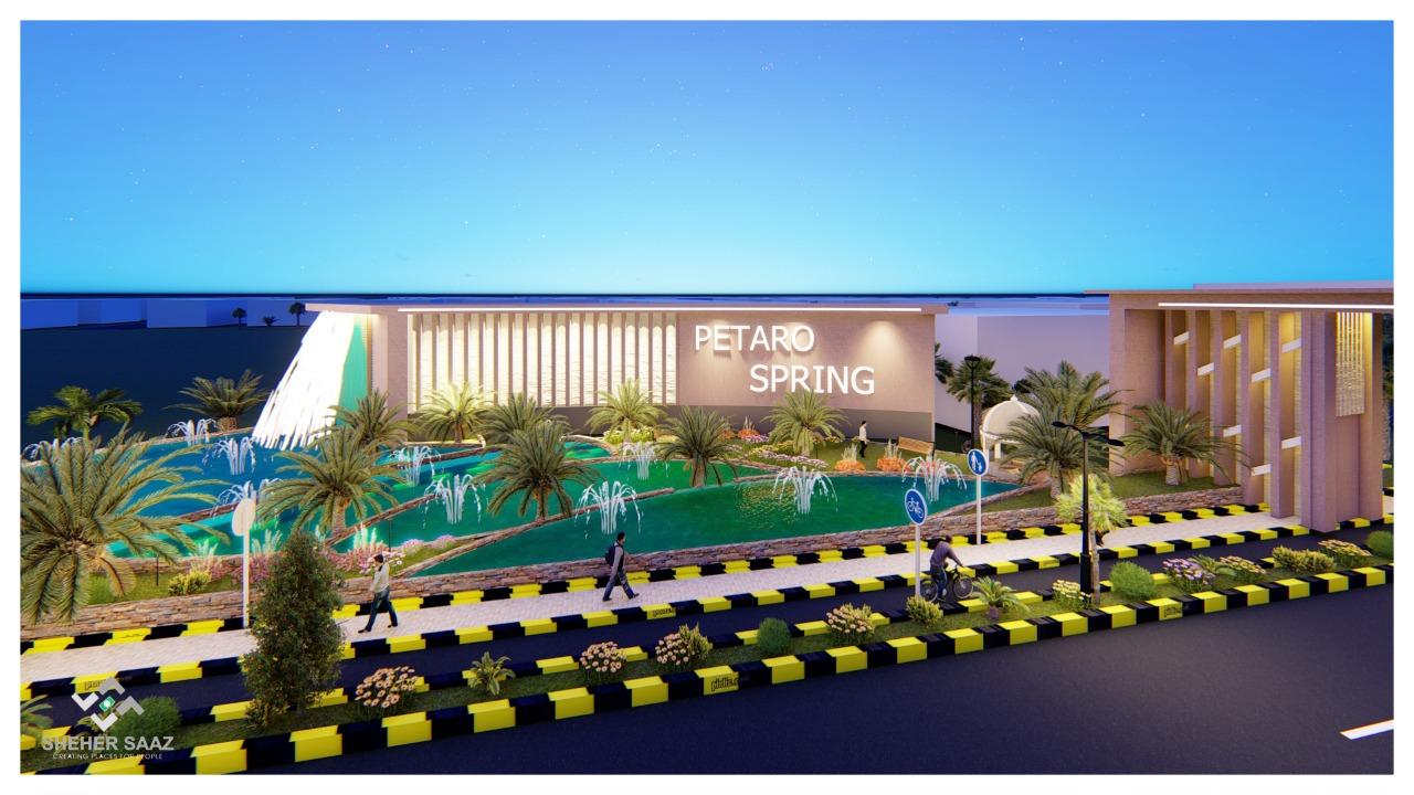 Patero Spring